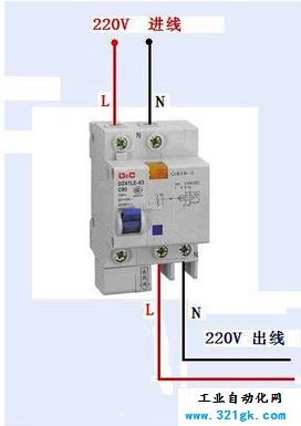家用漏电断路器接线图-西蒙漏电断路器的接线方