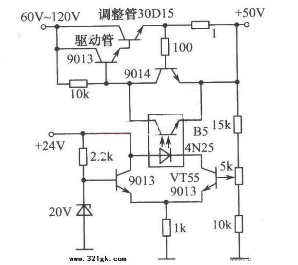 光耦合器电路设计-光电耦合器组成的高压稳压电路