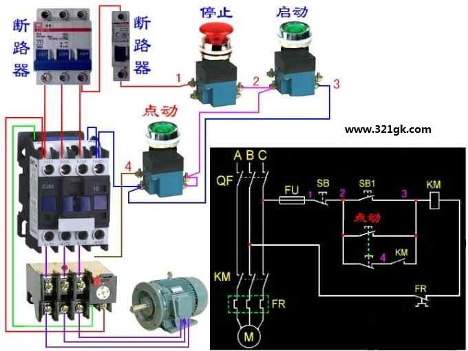 不同负载接触器选择 三相接触器和温控器怎么接线