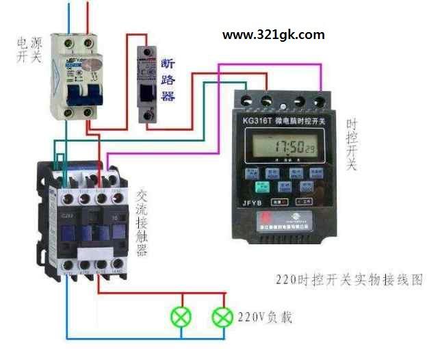 微电脑时控开关接线图 220v时控开关与交流接触器接线