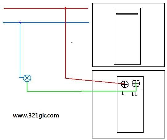应急灯单开双控开关怎么接线