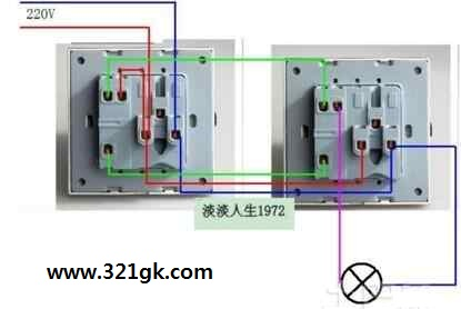 双控开关带插座接线图 双控开关怎么接?双控开关接线方法图解
