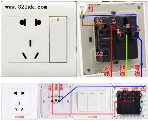 一个插座灯开关接线图