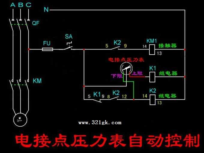 电接点压力表工作原理及特点 电接点压力表控制水泵接线图